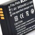 Аккумулятор Panasonic DMW-BLE9E(Аналог)