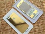 Защитное стекло для iPhone 5/5s, 4/4s, 6/6s