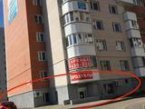 Помещение свободного назначения 14 кв.м. до 130 кв.м.