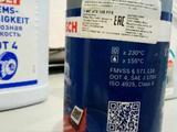 Тормозные жидкости Shell DOT 4; Bosch